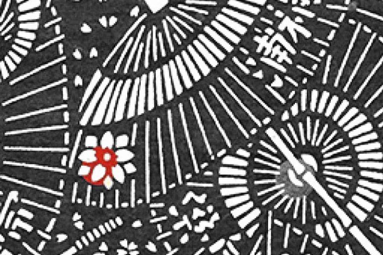 Tintes del cielo - Soseki