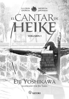 el-cantar-de-heike-eiji-yoshikawa-satori