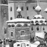 'Salmo y otros cuentos inéditos', de Mijail Bulgakov