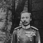 Mori Ogai (1868-1922)