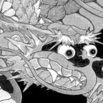 Izumi Kyoka y 'Sobre el dragón del abismo'