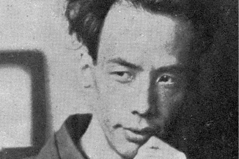 Ryunosuke Akutagawa