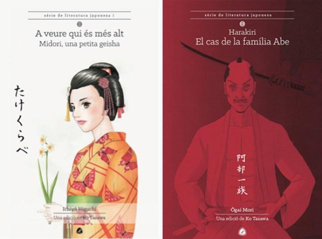 Novedades-literatura japonesa-Laipislatzuli- Mmidori_harakiri