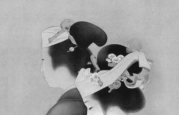 Los amantes suicidas de Sonezaki-Chikamatsu Monzaemon-Koratai-620x400