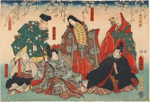 Individuos del antiguo Japon