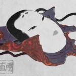 El origen de algunos pseudónimos de escritores japoneses