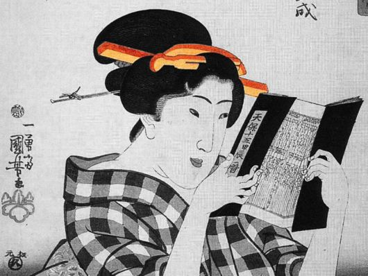 recomendaciones-iniciarte-literatura-japonesa
