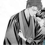 Quaterni publica la versión manga de 'País de nieve' de Kawabata