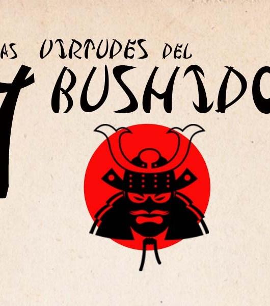 7 virtudes bushido