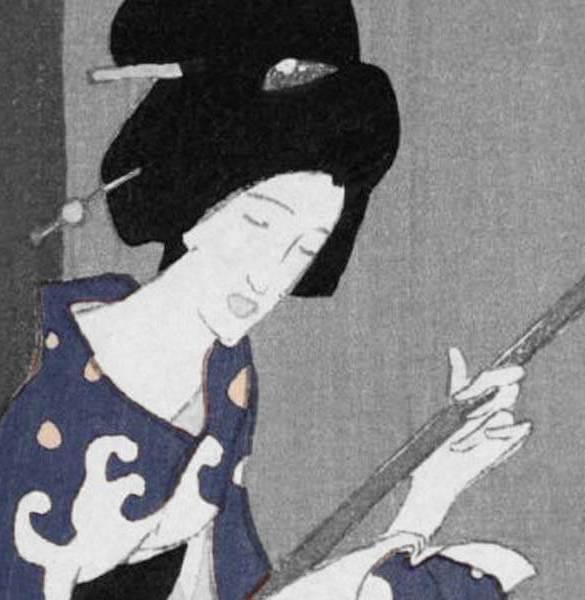 Sobre Shunkin - Tanizaki Junichiro