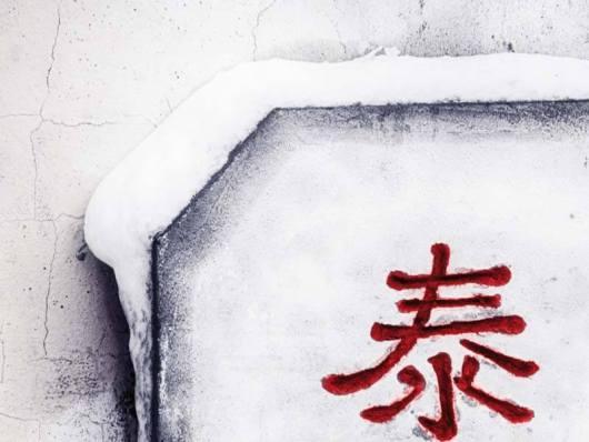 Mas generoso que la soledad - Yiyun Li