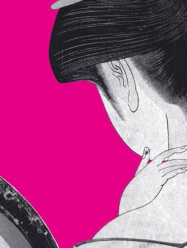 Geishas rivales, novela de Nagai Kafu