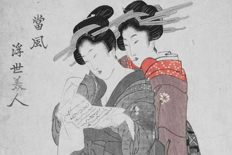 libros-japoneses-2016