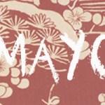 Efemérides literarias japonesas de mayo
