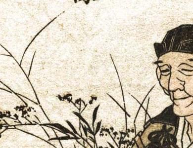 Matsuo-Basho-retrato-de-Katshuhika-Hokusai