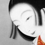 'El diario de la dama Izumi', de Izumi Shikibu