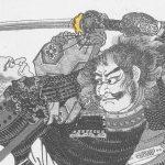 'Taiheiki. La Gran Pacificación'