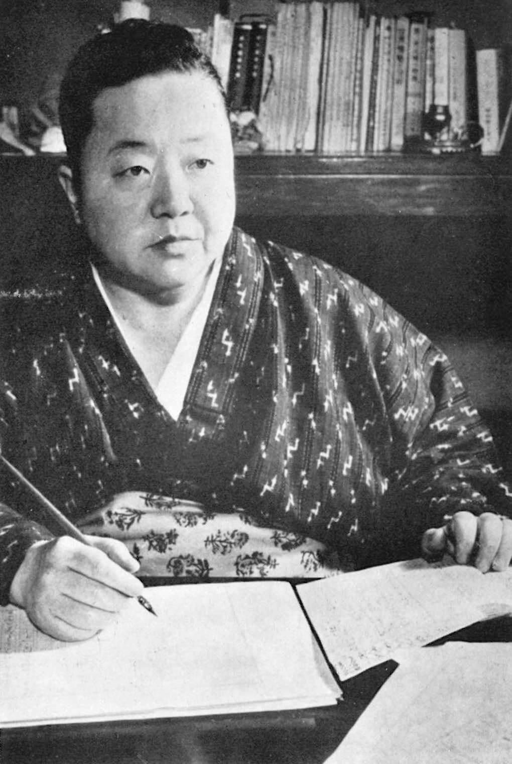 Miyamoto Yuriko