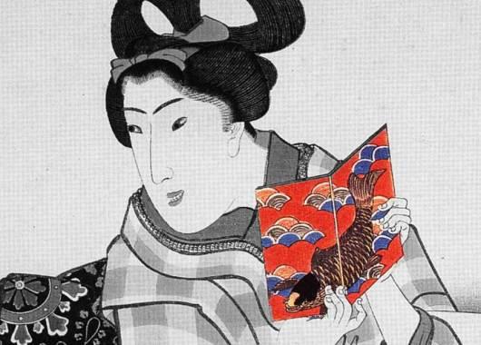 libros-japoneses-2017
