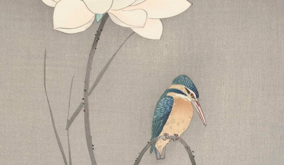 Los placeres de la literatura japonesa- Donald Keene
