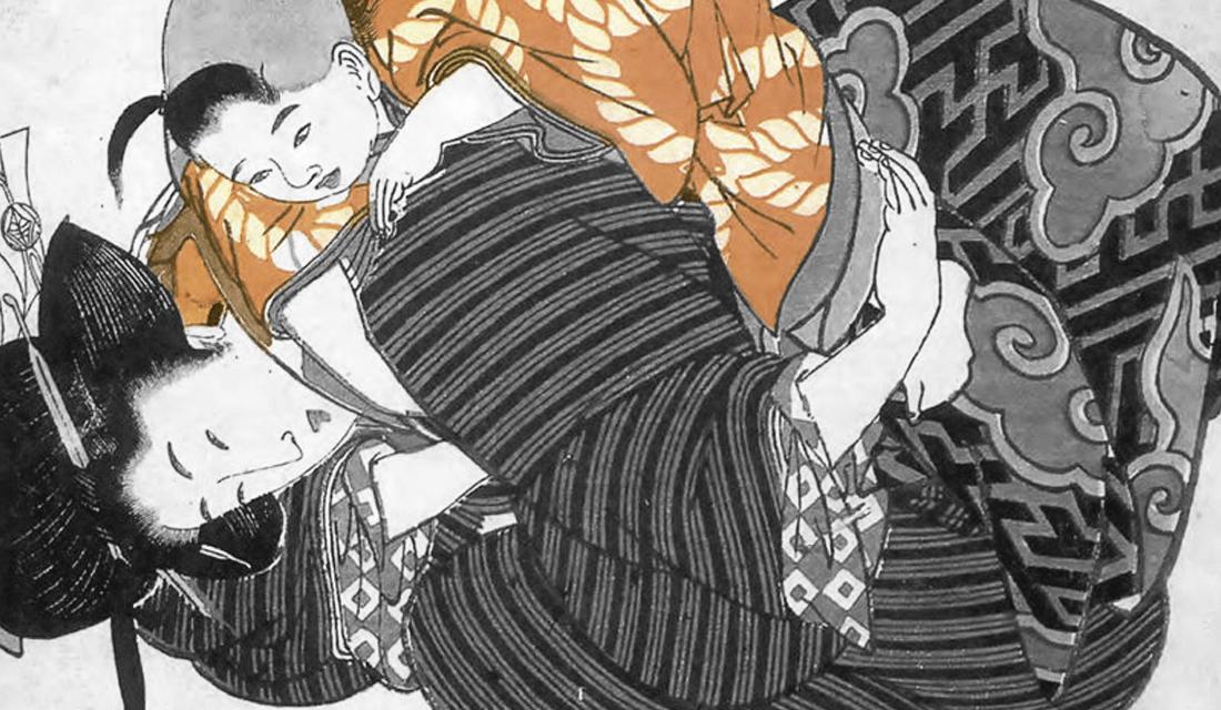 La felicidad de la familia - Osamu Dazai
