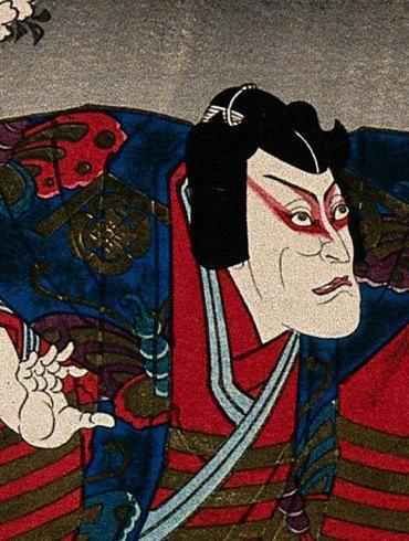 Historia de los hermanos Soga-Soga Monogatari