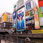 関西人の恋愛の特徴7選!特徴を知って関西人を攻略しよう!