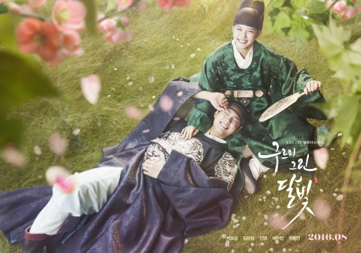 Image result for gambar poster moonlight drawn by clouds
