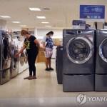미 8월 소매판매 0.7%↑…델타변이에도 '깜짝 증가'