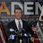 캘리포니아 주지사, 소환투표서 생존…유권자 60%대 지지