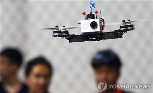 With drones at the center of attention as a future growth industry, insurance companies are preparing for serious competition to take the lead in the blue ocean which is insurance for drones. (Image : Yonhap)
