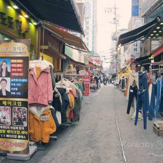 Ehwa Shopping Street