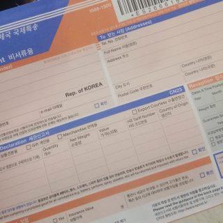 sending packages from Korea