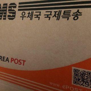 sending ems package from Korea