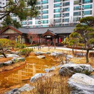 Yeomirang: A Modern Historical Experience