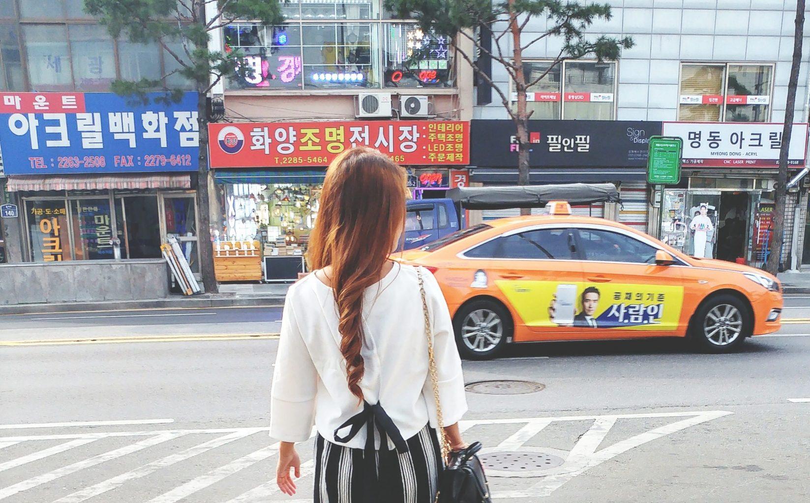 Perks of Living in Seoul