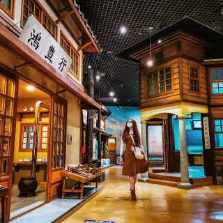 Gunsan Modern History Museum: Time Travel