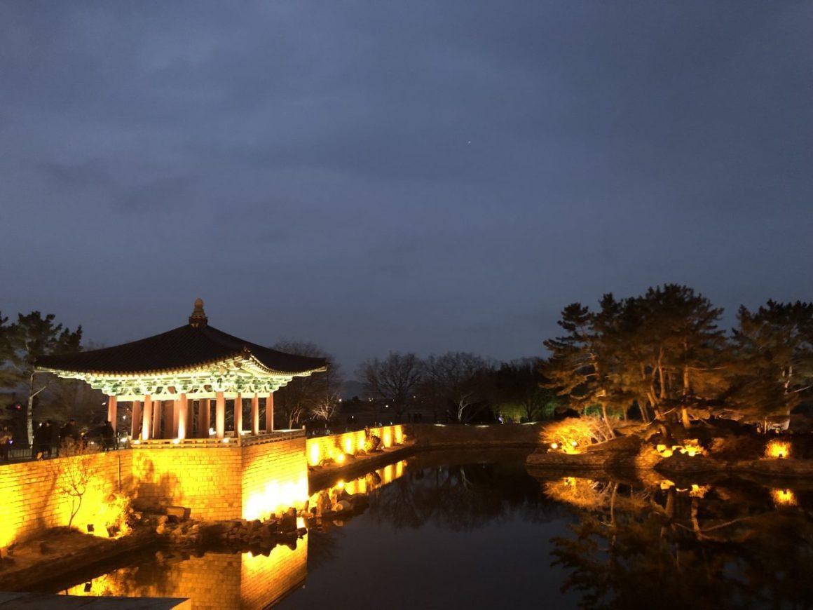 Anapji Gyeongju