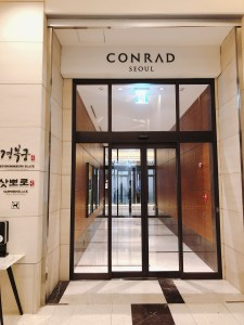 コンラッド入口
