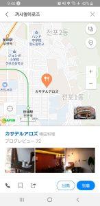 カサデルアロズ_地図