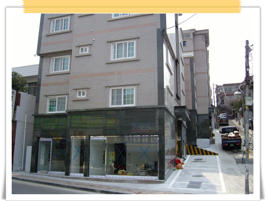 Moving on Up (in Gangnam) (1/6)