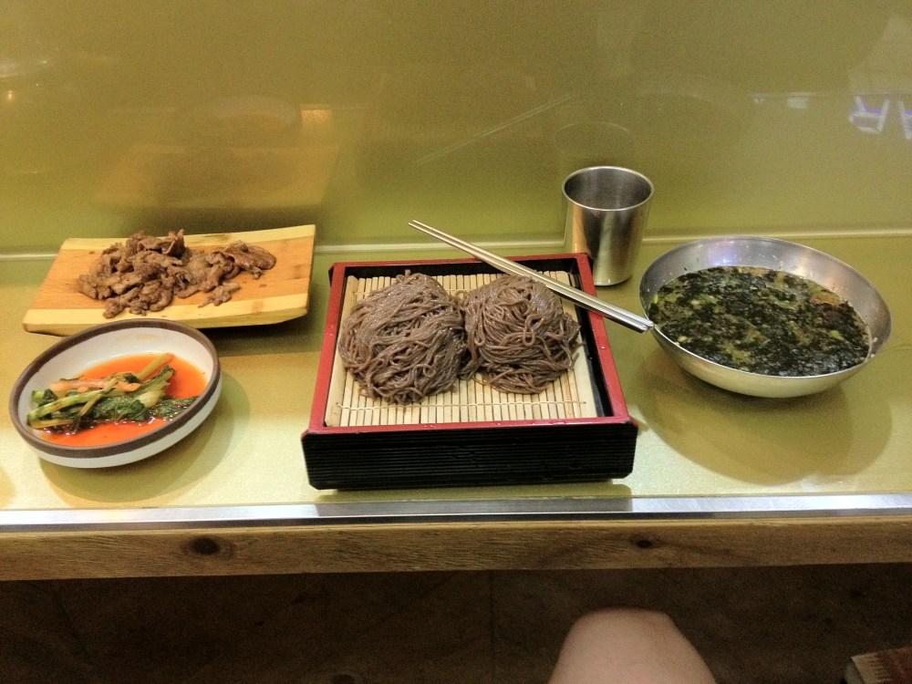 Losing Weight Korean Style (3/4)