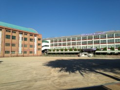 My school! Ulsan Sports Science Middle and High School.