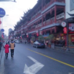 Historic shopping district of Shanghai
