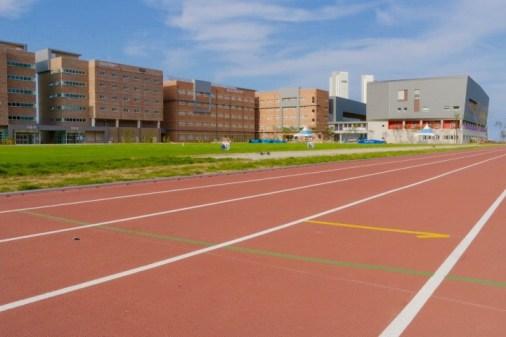Ulsan Sports Science Secondary School