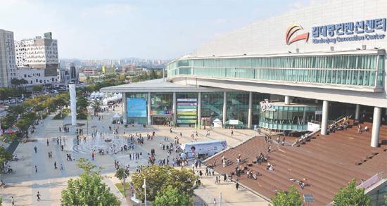 KimDaeJung Convention Center