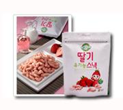 Organic Strawberry Snack