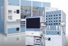 ATDPS for Hospitals & Pharmacies
