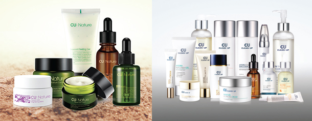 Cosmeceutical-Products_1