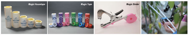 Binders--Tapes-for-Farming-&-Greenhouse-Repairing-Tapes_1